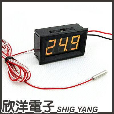 ※ 欣洋電子 ※ 防水型 0.56 三位元 LED 溫度錶頭 PT100 / 紅、綠、藍、黃、黃綠,多色光自由選購 / 0703B系列