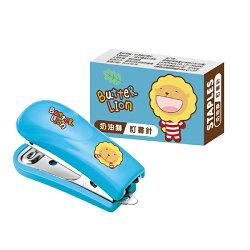 奶油獅釘書機+針組(粉藍) HS-217