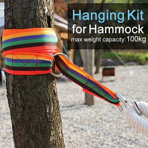 【露營趣】中和 KAZMI K4T3C001 彩虹吊床專用繩 固定繩 吊床繩 多功能繩