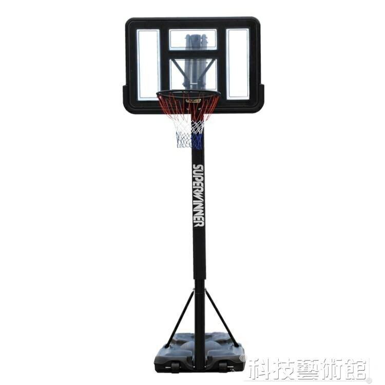 籃球架室內家用訓練成人青少年幼兒園戶外落地式可升降標準籃筐   領券下定更優惠