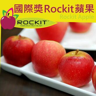 【築地一番鮮】紐西蘭ROCkIT櫻桃蘋果3管(4顆/管)