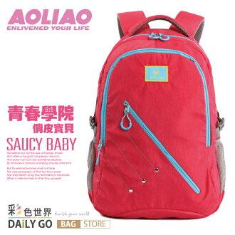 後背包-青春學院AOLIAO 俏皮寶貝 防潑水設計-寶貝紅 A8018-03