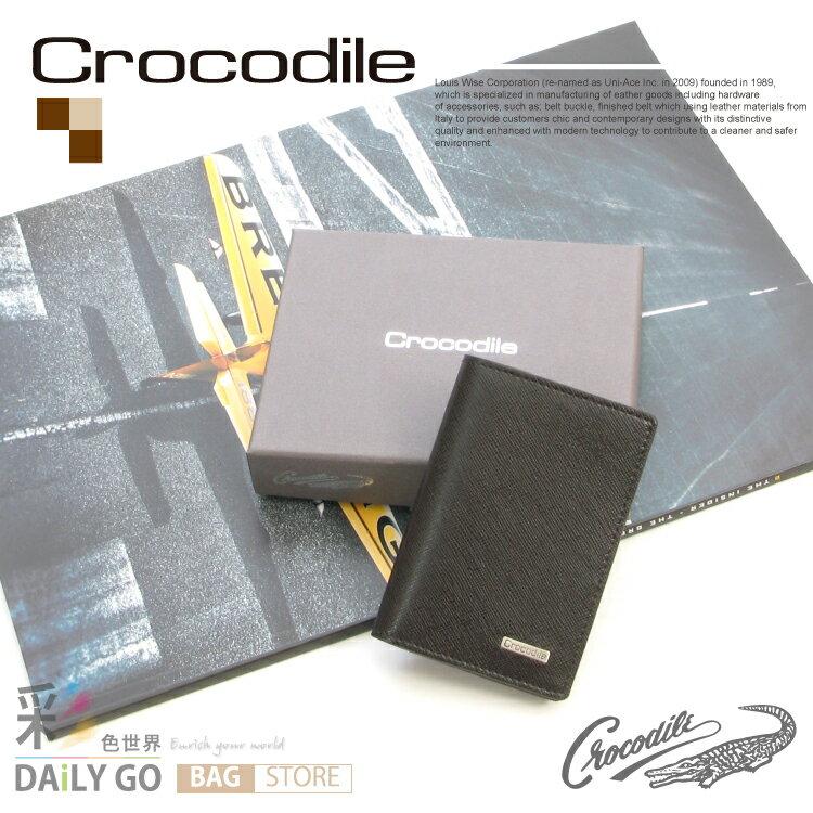 Crocodile 鱷魚 真皮 Wind系列 名片夾~咖啡103~59153 ~  好康折