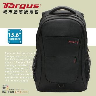 Targus 電腦後背包 15.6 吋 City Dynamic 城市後背包-黑