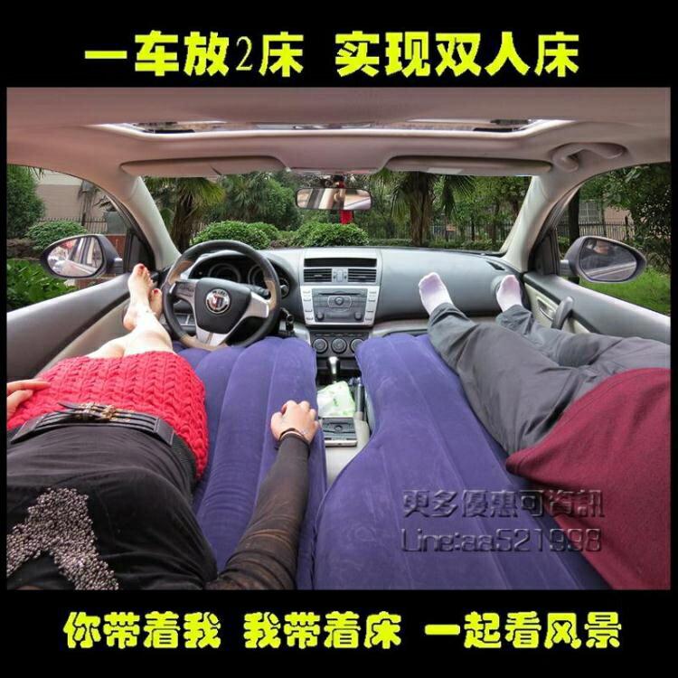 車載充氣床前後排旅行游睡覺墊轎車用品加長1.75m通用型SUPER SALE樂天雙12購物節