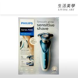 嘉頓國際 飛利浦 PHILIPS【S7370/12】香港公司貨 君爵系列 series 7000 刮鬍刀 電鬍刀