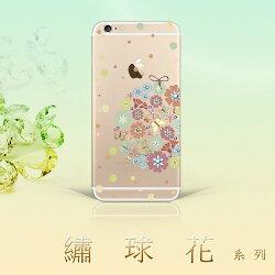 【奧地利水鑽】HTC Desire 728 花系列保護軟套
