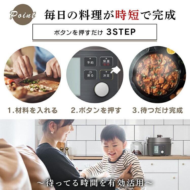 日本 IRIS OHYAMA  /  多功能壓力鍋 電子鍋 電氣鍋  /  KPC-MA2-B。日本必買 日本樂天代購(14600) 2