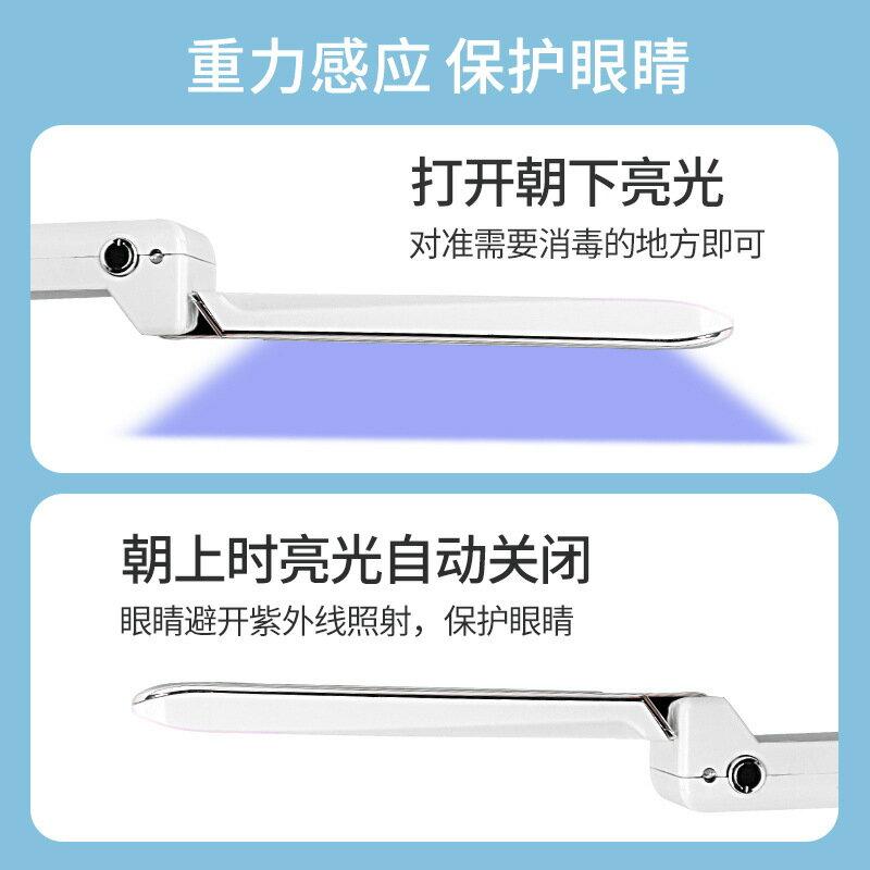 手持折疊紫外線消毒棒便攜LED殺菌消毒器 居家滅菌uv手持消毒燈 nDGK