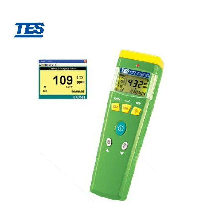 泰仕 TES-1372  一氧化碳測試計 - 限時優惠好康折扣
