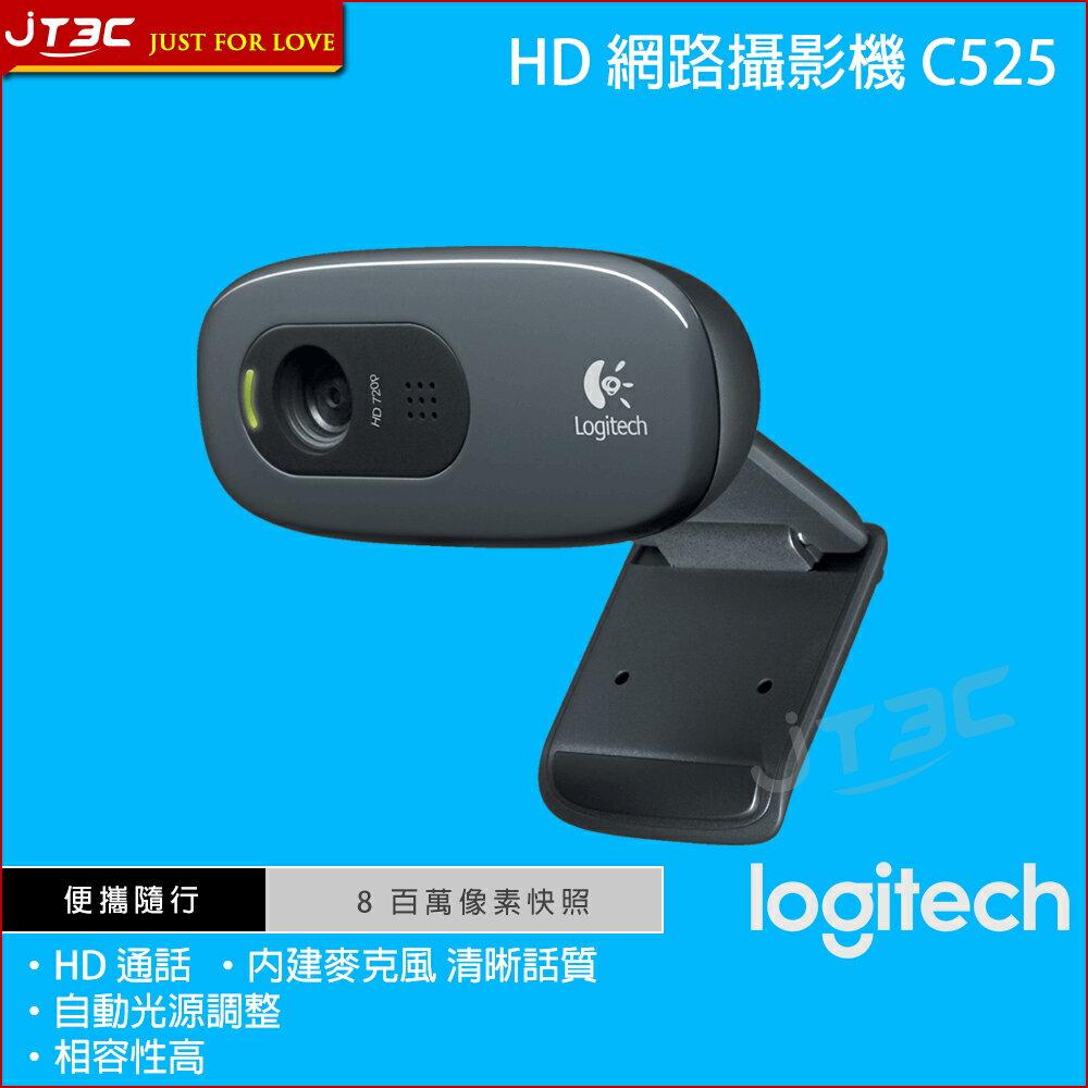 Logitech 羅技 C270 HD 網路攝影機【PGS指定會員★滿$1500點數最高10倍送!】