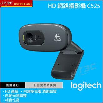 【點數最高 10 倍送】Logitech 羅技 C270 HD 網路攝影機《免運》