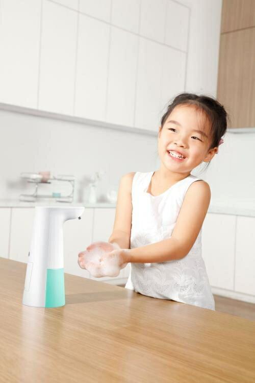 自動感應泡沫洗手機自動感應泡沫皂液消毒殺菌皂液機洗手清潔感應泡沫機