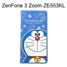 哆啦A夢皮套 [大臉] ASUS ZenFone 3 Zoom ZE553KL (5.5吋) 小叮噹【台灣正版授權】