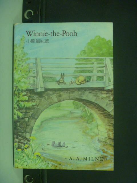 【書寶二手書T7/原文小說_NRH】Winnie the Pooh_小熊溫尼波_A.A. MILN