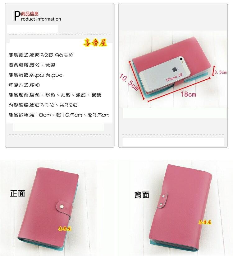 【喜番屋】韓版PU男女通用24卡位隨身防消磁銀行金融信用卡夾卡套卡夾卡包卡片包卡片夾名片包名片夾卡套【CB01】 3