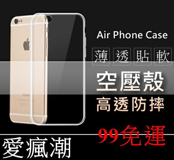 【愛瘋潮】99免運宏達HTCU11eyes炫彩極薄清透軟殼空壓殼氣墊殼手機殼