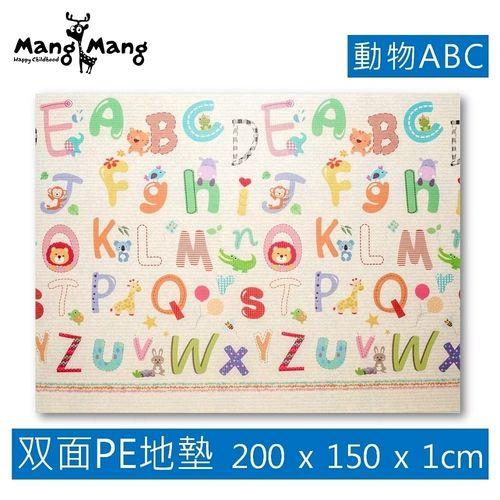【Mang Mang】小鹿蔓蔓-雙面PE遊戲地墊(動物ABC)200X150X1cm★愛兒麗婦幼用品★