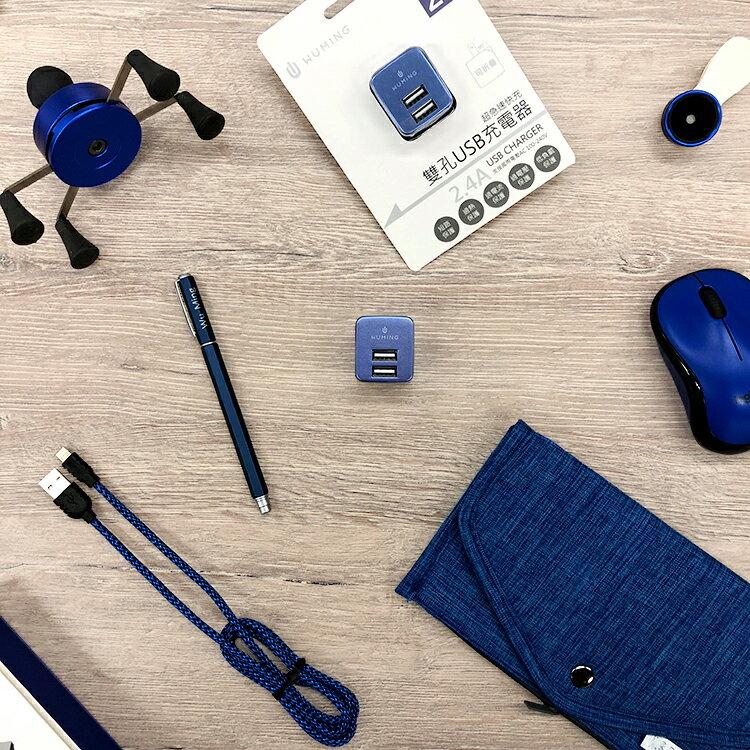 一年保固 迷你 雙孔充電器 急速快充 2.4A 充電頭 手機 旅充 豆腐頭 USB iPhone 11 Pro iX i11 OPPO 『無名』 P10101 5