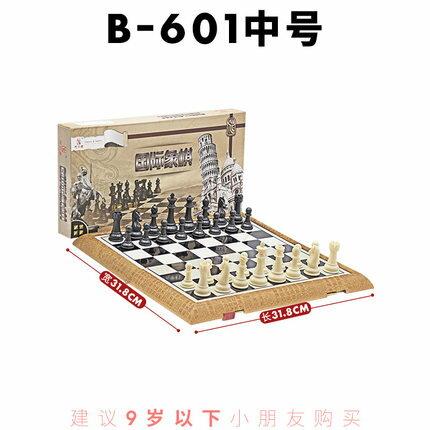 西洋棋 國際象棋兒童小學生西洋棋磁性棋盤黑白色磁力棋子比賽專用大號b352