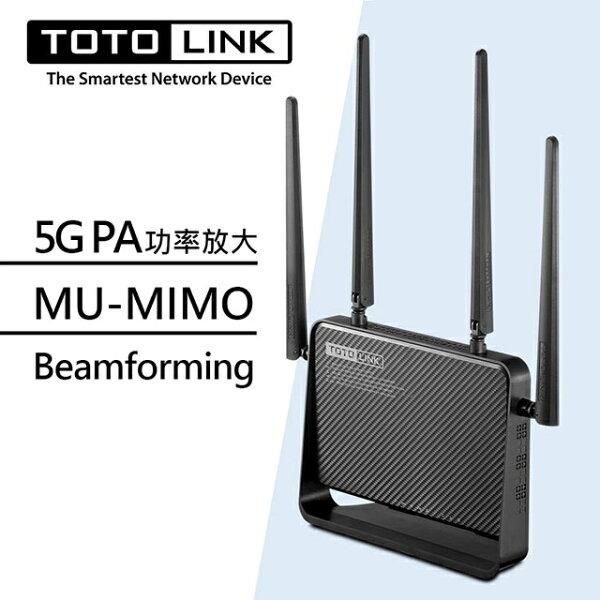 【TOTOLINK】A950RGAC1200雙頻Giga超世代WIFI路由器