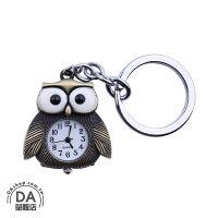 婚禮小物推薦到《DA量販店》動物 造型 貓頭鷹 時鐘 鑰匙圈 小掛錶 吊飾 禮品 贈品 婚禮小物(79-2509)