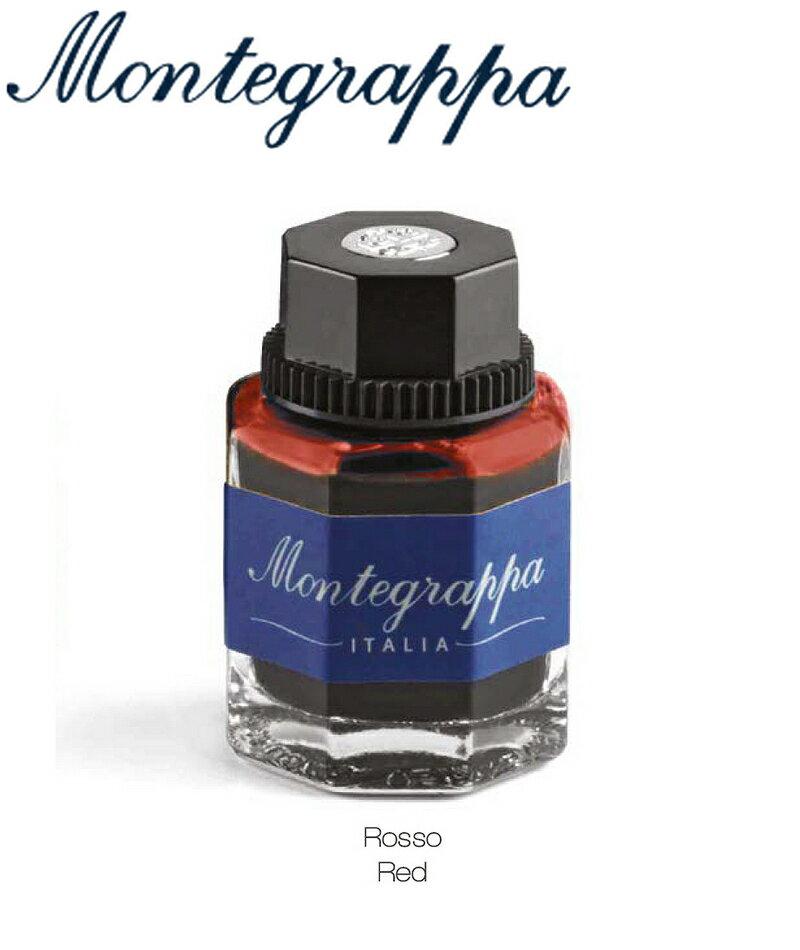 義大利Montegrappa萬特佳 墨水 - (紅 red) IA01BZIR / 50ml 瓶