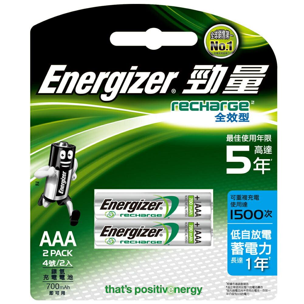勁量 全效型鎳氫充電電池4號(2入)(6組/箱售)-700mAh│9481生活品牌館