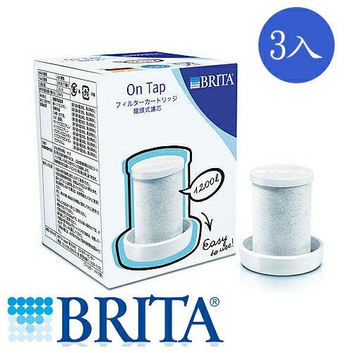 德國 BRITA OnTap龍頭式濾水器專用濾芯3支【愛買】 - 限時優惠好康折扣