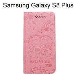雙子星壓紋皮套 [粉] Samsung Galaxy S8 Plus G955FD (6.2吋)【三麗鷗正版授權】