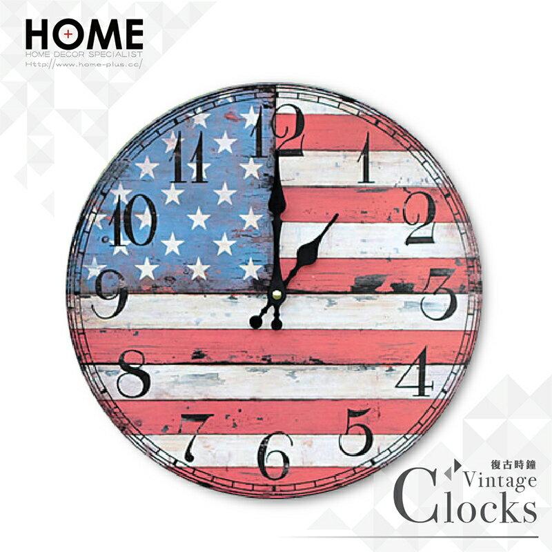 HOME+ 復古時鐘 美國國旗 靜音機芯 Zakka掛鐘 壁鐘 無框畫 雜貨 鄉村 田園 工業 室內設計 裝潢 裝飾 擺飾