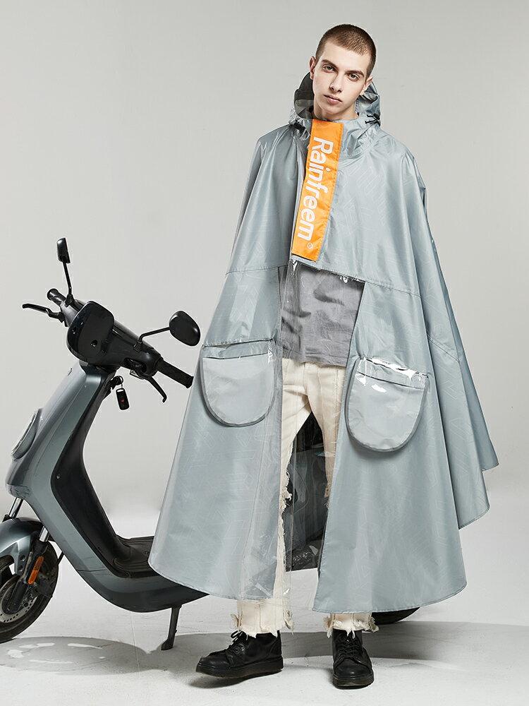 單人雨衣 防疫 電動車雨披加大加厚單人女騎行全身防暴雨電瓶車男雨衣【HZL2079】