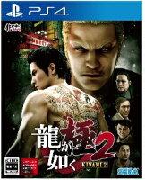 樂探特推好評店家推薦到現貨供應中 中文版 [限制級] PS4 人中之龍 極 2就在遊戲達人(日本橋電玩部)推薦樂探特推好評店家