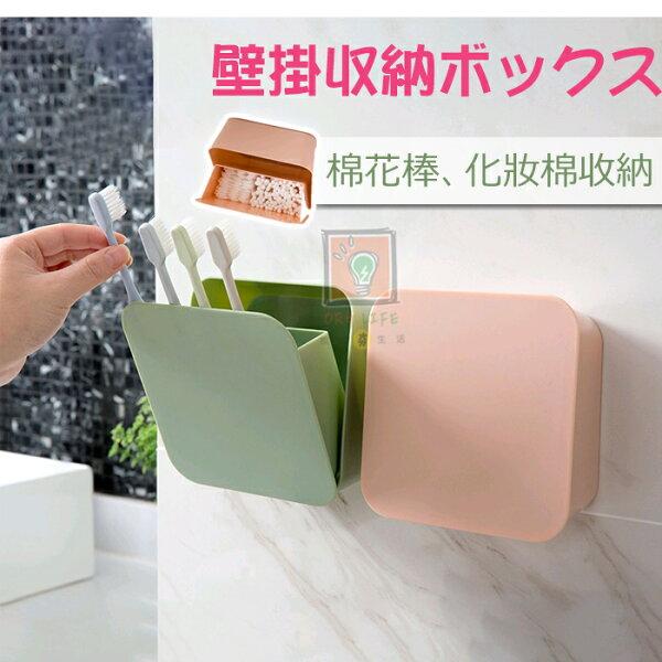 ORG《SD1498》可闔蓋~隱藏式收納盒置物盒防塵收納棉花棒化妝棉收納架餐具架隱藏式收納盒文具收納