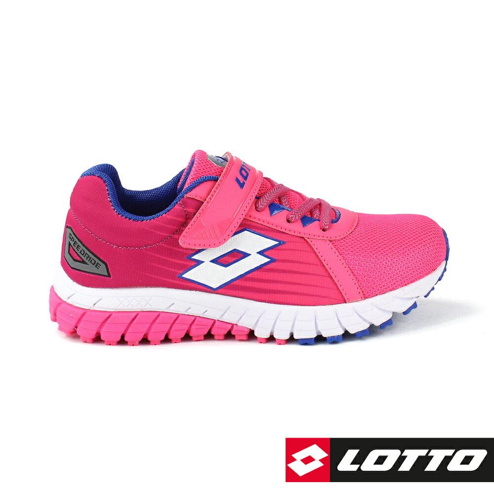 特賣 【LOTTO】童鞋 SPEED RIDE 雙密度跑鞋 (桃紅-LT8AKR8013)