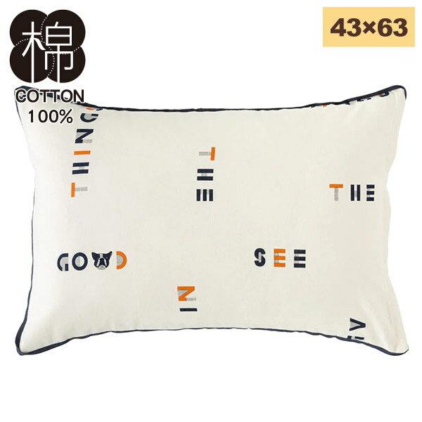 純棉枕套 法蘭絨 LETTER 43×63 NITORI宜得利家居 0
