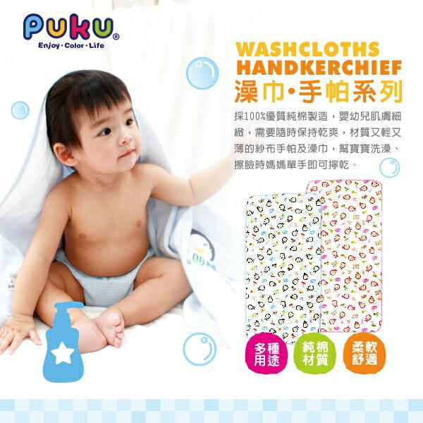 『121婦嬰用品館』PUKU 印花紗布澡巾 2入(粉) - 30*60cm 2