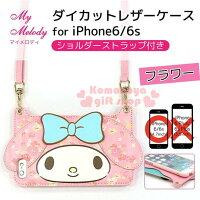 美樂蒂My Melody周邊商品推薦到〔小禮堂〕美樂蒂 iPhone6 軟式裝飾殼《粉.大臉.附背帶》後可放一張卡片