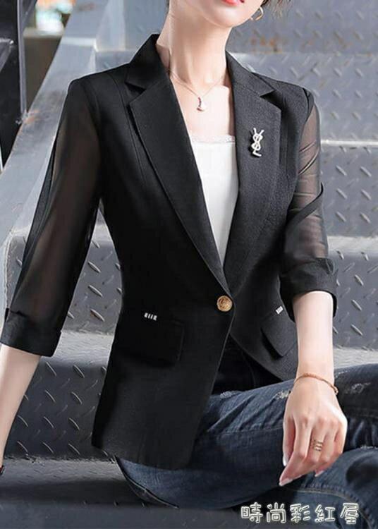 薄款小西裝外套女休閒2020春夏季新款大碼修身顯瘦七分袖防曬衣女「雙12」