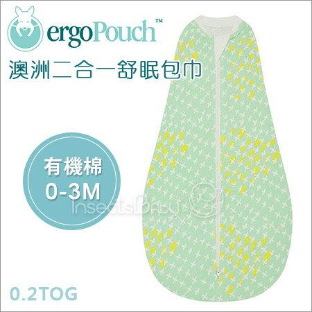 ?蟲寶寶? 【澳洲 ergoPouch】二合一舒眠包巾 (0.2 TOG有機棉) 0-3M -萊姆綠