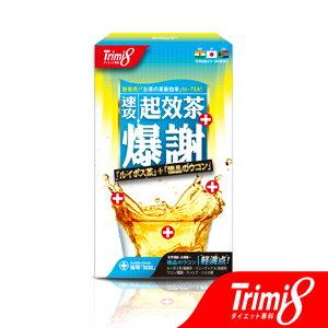 【Trimi8】爆謝起效茶(12包/盒)