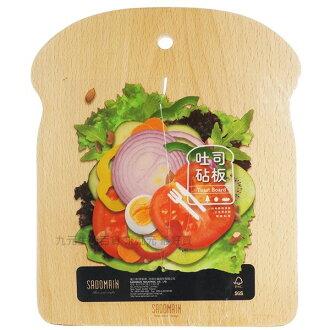 【九元生活百貨】仙德曼 吐司砧板/小 切菜板 實木砧板 原木餐盤