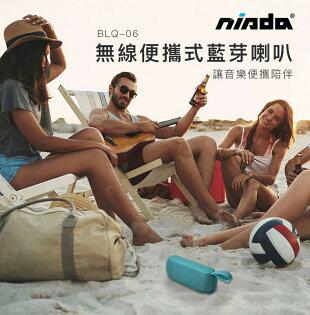 【福利品】nisda無線便攜式藍芽喇叭BLQ-06藍芽4.2環繞音箱R3C278