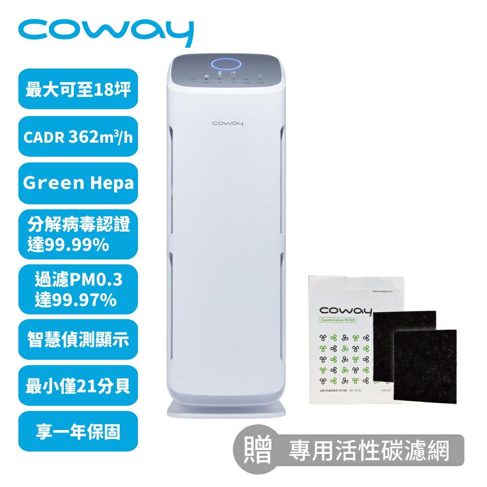 Coway 14-18坪綠淨力直立式空氣清淨機AP-1216L+6片活性碳綠網-加碼送Sunbean 瞬熱保暖墊$2980 0