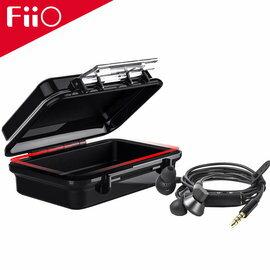 <br/><br/>  【FiiO HB1 抗壓防水耳機收納盒】可放置耳機升級線/對錄線耳機配件等多功能設計收納殼/硬殼收納盒【風雅小舖】<br/><br/>