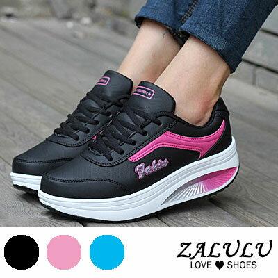 厚底健康搖搖鞋(3色)