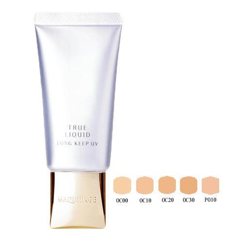 愛美麗福利社:SHISEIDO資生堂心機真型控油光粉蜜UV(5色擇1)30ml