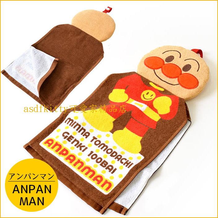 asdfkitty可愛家☆日本BAN DAI麵包超人擦手巾-日本正版商品
