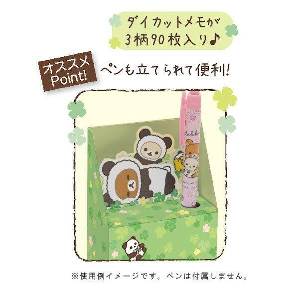 【真愛日本】15072100028造型便條本-仿熊貓草地綠  SAN-X 懶熊 奶妹 奶熊 便條本 便條紙 文具用品