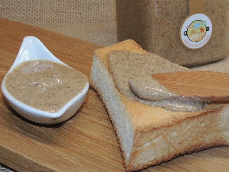 一方田[真幸福堅果醬] - 無糖•無添加(採用低溫烘焙堅果, 低溫研磨) 每罐360g